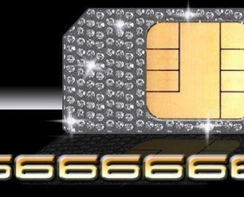 گران ترین خط شماره تلفن همراه